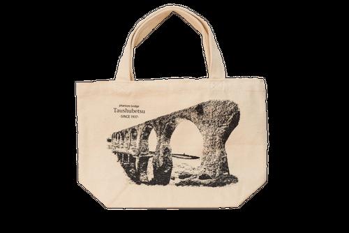 タウシュベツ川橋梁〈Type01デザイン〉トートバッグ Sサイズ(3種類)