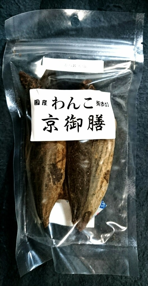 宗田かつお節 100g