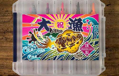 【耐候・耐水】大判・大漁旗ステッカー(アオリイカ)