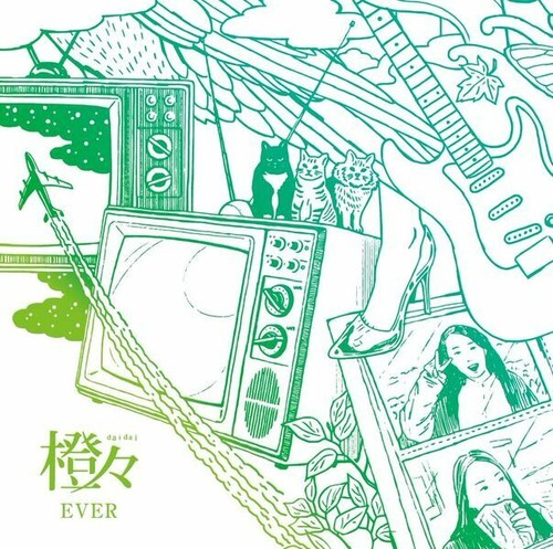 "1st Full Album ""EVER"""