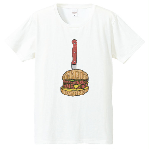 [Tシャツ] Temptation interferes the with dieting 2