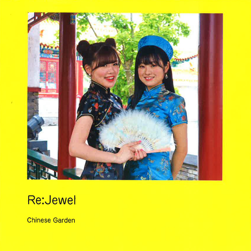 Re:Jewel photo book