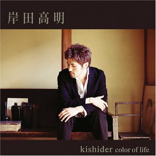 kishider color of life