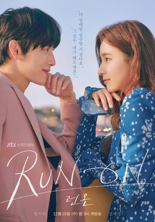 韓国ドラマ【それでも僕らは走り続ける】DVD版 全16話