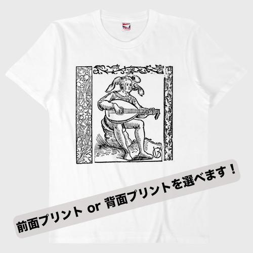 【Tシャツ】ドイツのリュート弾き(ホワイト)rv