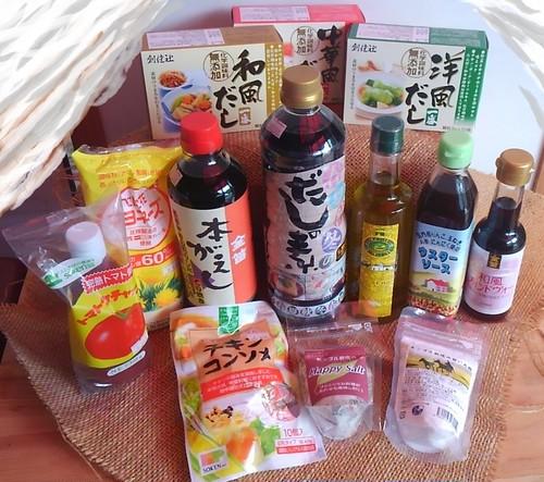 真里さんのキッチンおすすめ調味料セット