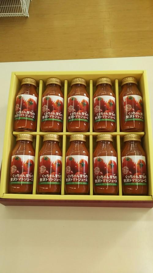 くっちゃん育ちの贅沢トマトジュース 180ml 10本詰め