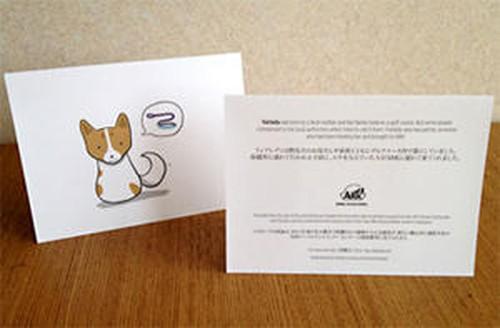 ARKグリーティングカードセット ARK Greeting Cards