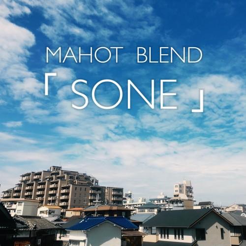 MAHOT ブレンド SONE 100g