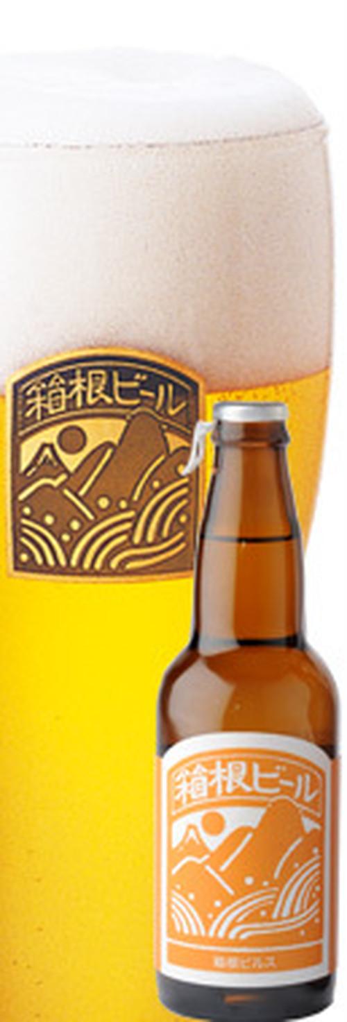 箱根ピルス&ラガーセット(330ml瓶×6本)※鈴木真也超絶おススメセット