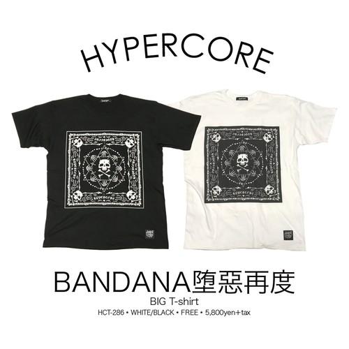 T-286 BANDANA堕惡再度Tシャツ