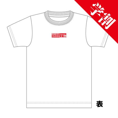 【 save the shareidos 】姿麗人支援 刺繍ロゴTシャツ【学生】