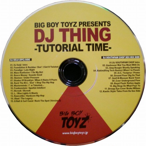"DJ THING ""TUTORIAL TIME  / DJ SEIJI & DJ Southpaw Chop  (Novelty Item)"