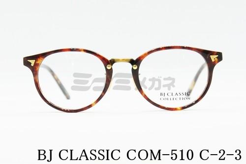 【玉山鉄二さん着用モデル】BJ CLASSIC(BJクラシック)COM-510 C-2-3