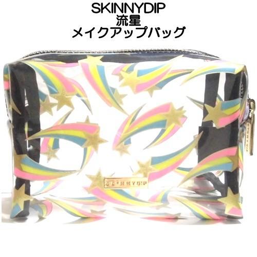 SKINNYDIP スキニーディップ 化粧ポーチ 透明 Shooting Star Make Up Bag マチあり ファスナー 台形 クリア pouch