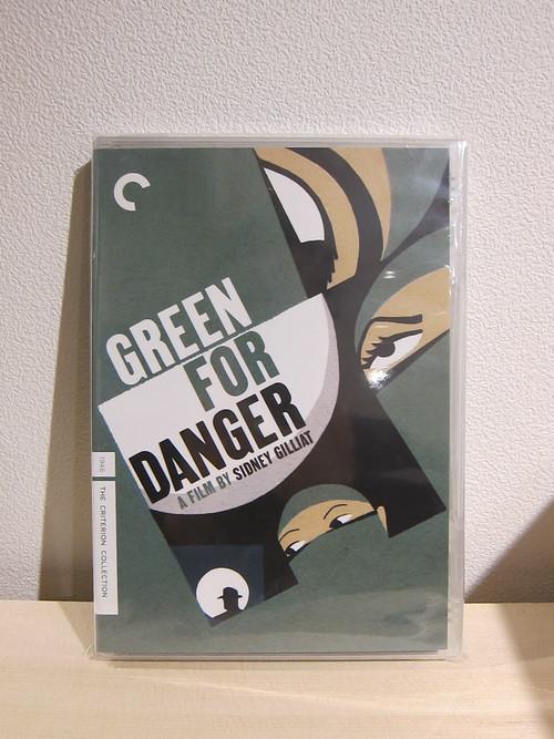 【dvd】GREEN FOR DANGER (邦題:青の恐怖)/シドニー・ギリアット(sidney gilliat)