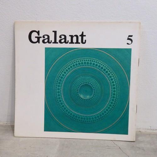 詩画誌Galant (ガラン) 5