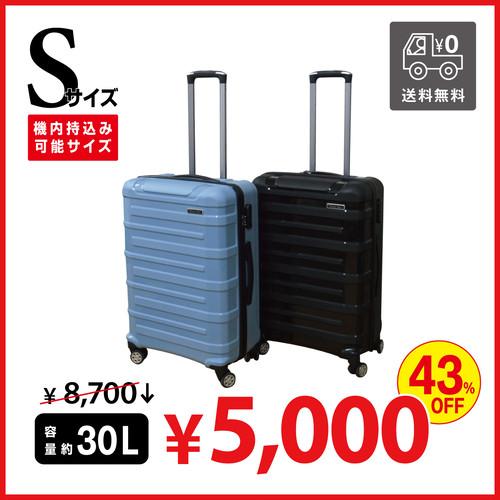 軽量キャリーケースSサイズ okn32 PP carrycase S BK/LBL