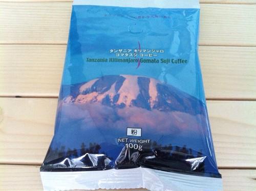 タンザニアキリマンジャロゴマタスジコーヒー100g粉