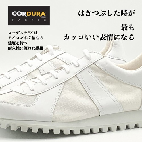 【WEB限定モデル】GERMAN TRAINER MARATHON type  CORDURA <WHITE>の商品画像2