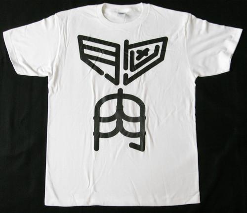 胸肉背骨Tシャツ(色・ホワイト、サイズ・L)