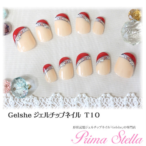 Gelshe gel chip nail 【T10】