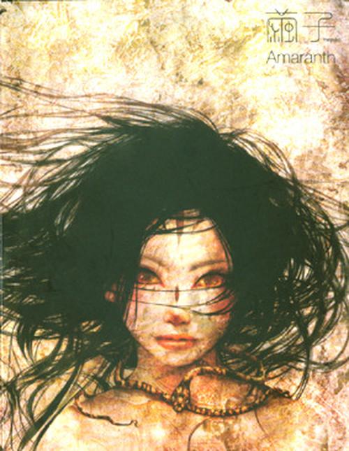 CD/ミニアルバム「Amaranth(アマランス)」【特典:サイン付き ※サイン無しも選べます】