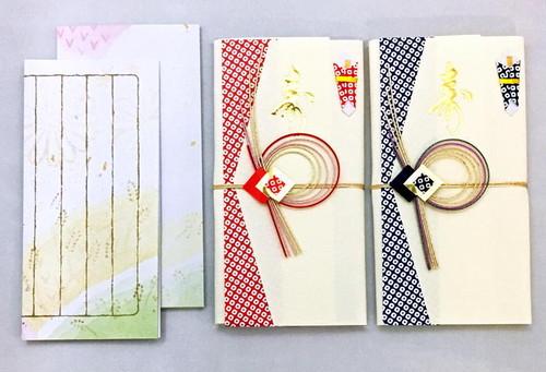 【25%OFF】レター懐紙10組セット /うつり おため 懐紙