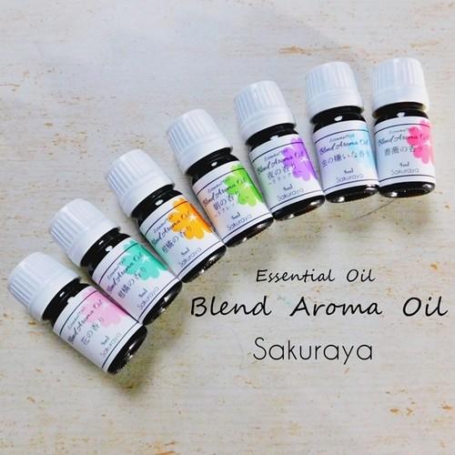 〈送料無料〉アロマオイル お好きな香りを7種類から選べます♪