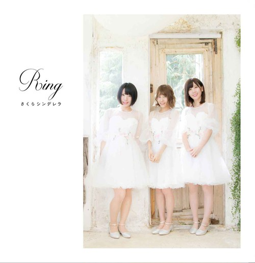 1st Album「Ring」type D - ピュア盤 -