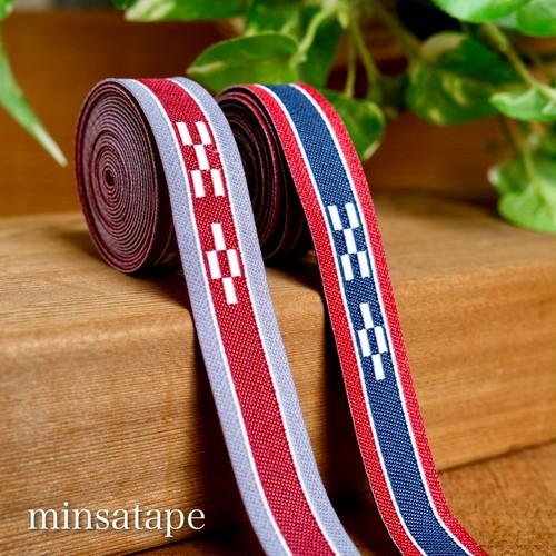 ミンサー柄テープ*多色ver*《3m》ミンサー,織テープ,リボン,ハンドメイドに,オリジナル商品です