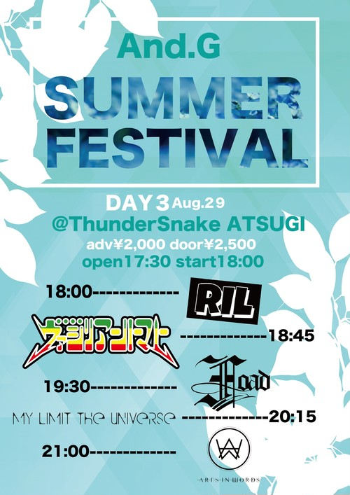 And.G SUMMER FESTIVAL - DAY3 -