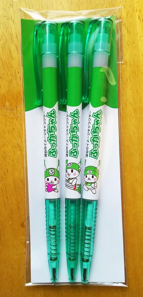 ふっかちゃん ボールペン3本セット(深谷市イメージキャラクター)