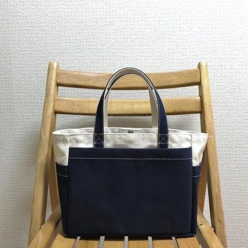 「ボックストート」小サイズ「生成り×ネイビー(紺)」帆布トートバッグ 倉敷帆布8号【受注制作】