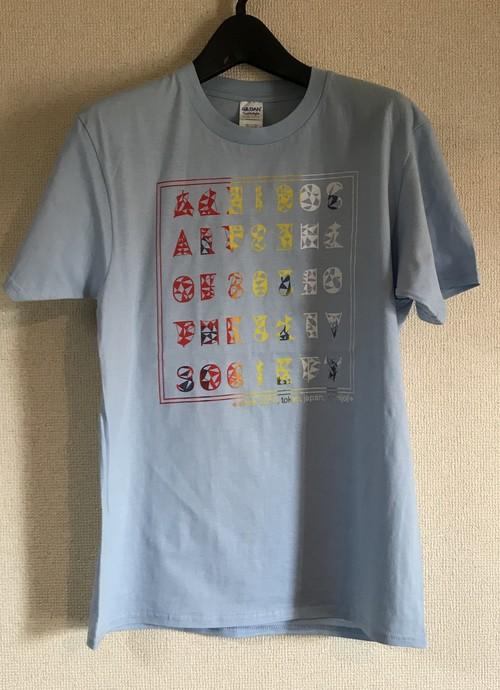 T-shirt 4.5oz サイズ:M
