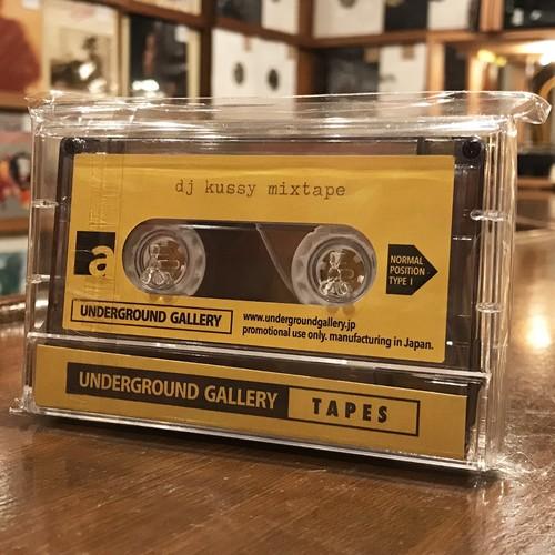 "dj kussy - mixtape #01 ""for kobe cultural fes 2020"""