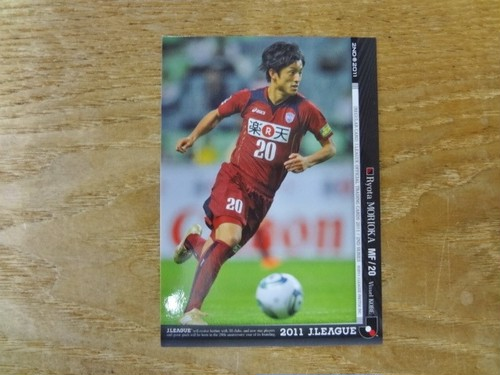 森岡亮太 2011 EPOCH Jリーグオフィシャル