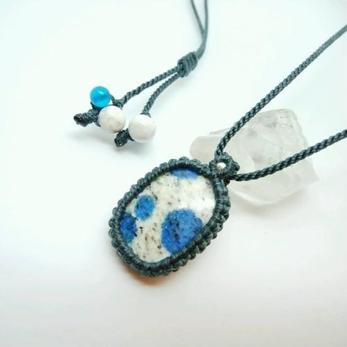K2ブルー アズライトイングラナイト 天然石マクラメ編みペンダント