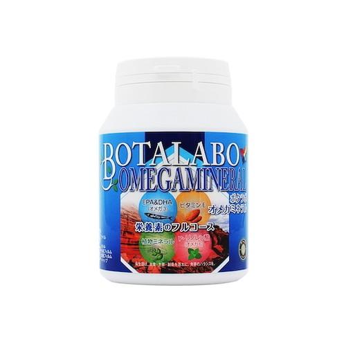 ボタラボオメガミネラル( 必須脂肪酸と植物ミネラルを配合した栄養素のフルコース)