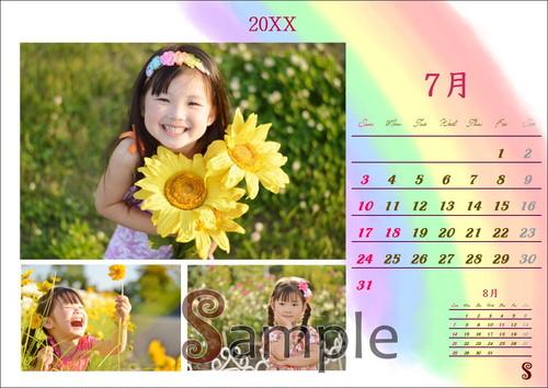 カレンダー(写真3枚)