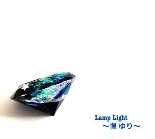 オルゴナイト ダイヤモンド型  (幸せの青いトリ)