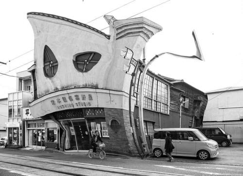 糸崎公朗『日本の脱構築主義建築』PC030068