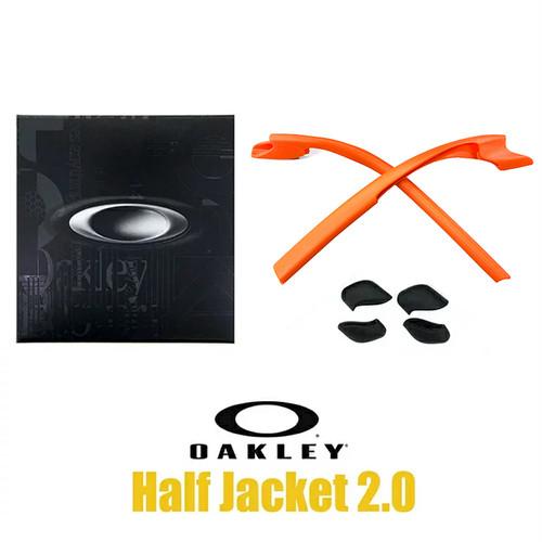 オークリー ノーズパッド イヤーソック パーツ 101-602-004 オレンジ 【ハーフジャケット2.0 halfjacket2.0】対応モデル