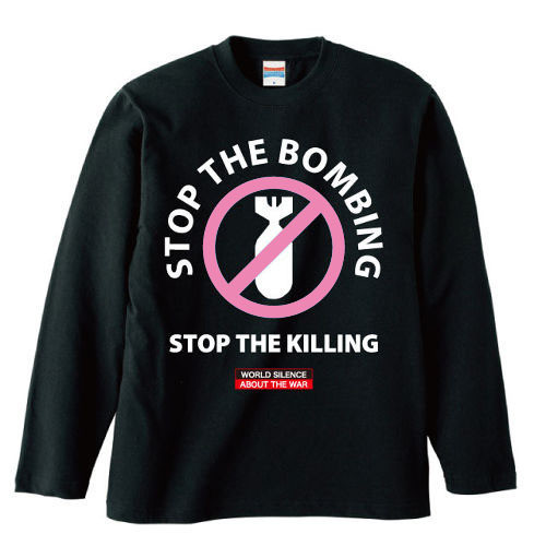 STOP THE BOMBING(LONG SLEEVE) ブラック