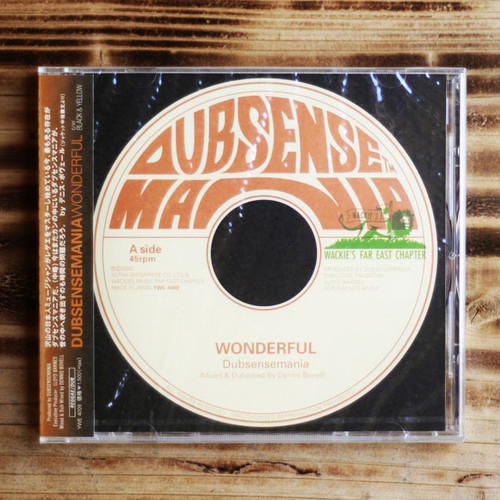 WONDERFUL【CD】/ DUBSENSEMANIA