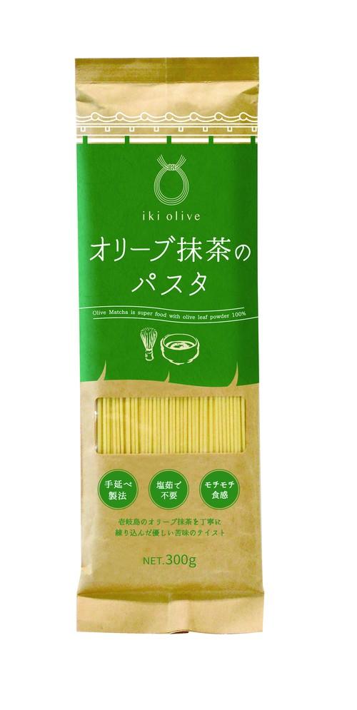 オリーブ抹茶のパスタ