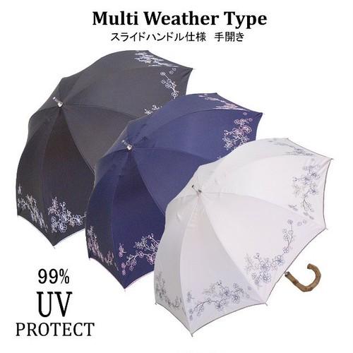 傘 レディース 晴雨兼用 スライドハンドル 47cmショート UV99%以上カット カラーコート フラワーオーナメント刺繍