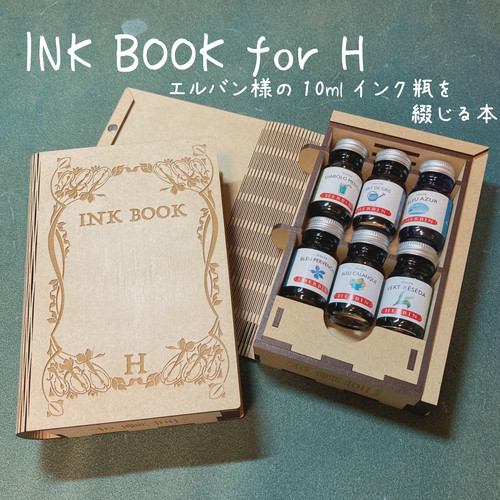 INK BOOK for six H(エルバン10mlボトル対応)