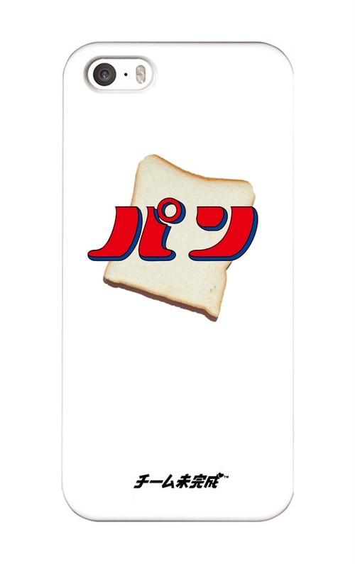 iPhone5用スマホカバー(パン)