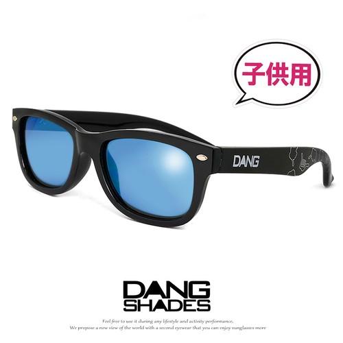 子供用 サングラス vidg00397 DANG SHADES ダン・シェイディーズ RAD DAD UT DangShades ウェリントン ミラーレンズ